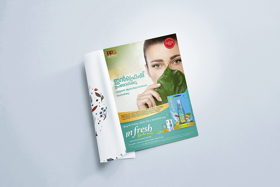 Infresh 3 - Single page Mockup-min